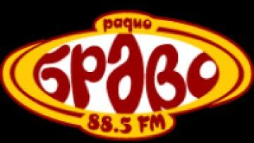 Radio Bravo Kumanovo