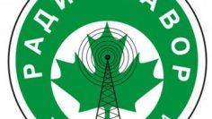 Radio Javor Ivanjica