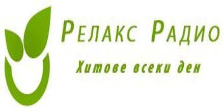 Preload Image